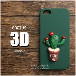 เคส iPhone 5 / 5S / SE เคสแข็ง 3D นูนสูง รูปต้นกระบองเพชร แบบที่ 1