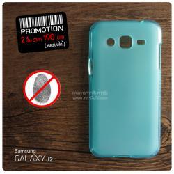 เคส Samsung Galaxy J2 เคสนิ่ม TPU (ลดรอยนิ้วมือบนตัวเคส) สีเรียบ สีฟ้า