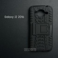 เคส Samsung Galaxy J2 (2016) เคสบั๊มเปอร์ กันกระแทก Defender (พร้อมขาตั้ง) สีดำ