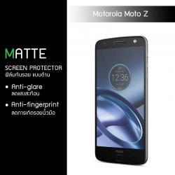 ฟิล์มกันรอย Motorola Moto Z แบบด้าน