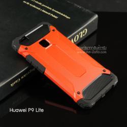 เคส Huawei P9 Lite เคสบั๊มเปอร์ (เสริมขอบกันกระแทก) สีแดง Hybrid Protection