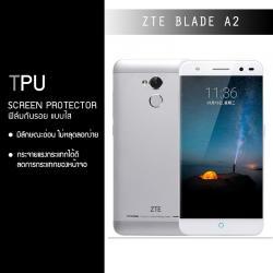 ฟิล์มกันรอย ZTE Blade A2 แบบใส (วัสดุ TPU)