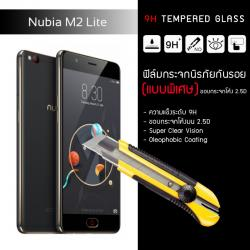 กระจกนิรภัย-กันรอย ( Nubia M2 Lite ) ขอบลบคม 2.5D