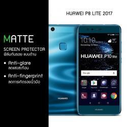 ฟิล์มกันรอย Huawei P8 Lite 2017 แบบด้าน