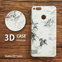 เคส Nubia Z17 mini เคสนิ่มพิมพ์ลายนูน สามมิติ 3D แบบ 5