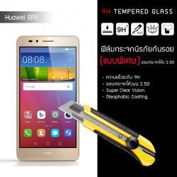 กระจกนิรภัย-กันรอย ( Huawei GR5 ) ขอบลบคม 2.5D