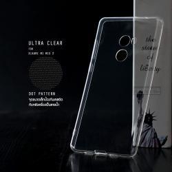 เคส Xiaomi Mi Mix 2 เคสนิ่ม ULTRA CLEAR พร้อมจุดขนาดเล็กป้องกันเคสติดกับตัวเครื่อง สีใส