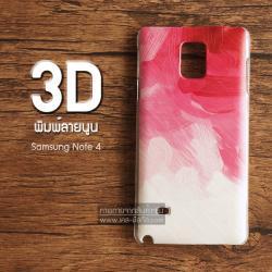 เคส Samsung Galaxy Note 4 l เคสแข็งพิมพ์ลาย 3 มิติ แบบ 9