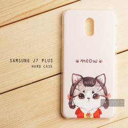 เคส Samsung Galaxy J7 Plus เคสแข็งพิมพ์ลาย แบบที่ 4