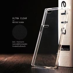 เคส Nextbit Robin เคสนิ่ม ULTRA CLEAR พร้อมจุดขนาดเล็กป้องกันเคสติดกับตัวเครื่อง สีใส