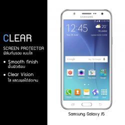 ฟิล์มกันรอย Samsung Galaxy J5 แบบใส