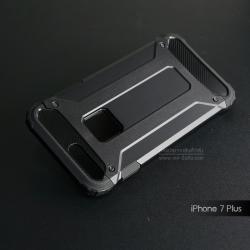 เคสสำหรับ iPhone 7 Plus เคสบั๊มเปอร์ (เสริมขอบกันกระแทก) สีดำ Hybrid Protection