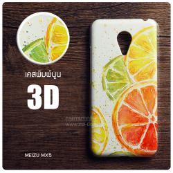 เคส Meizu MX5 เคสแข็งพิมพ์ลาย 3 มิติ แบบที่ 4