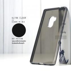 เคส Xiaomi Mi Mix เคสนิ่ม ULTRA CLEAR พร้อมจุดขนาดเล็กป้องกันเคสติดกับตัวเครื่อง สีดำใส