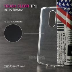 เคส ZTE Axon 7 Mini เคสนิ่ม TPU (ผิวมัน-แบบหนา) พร้อมจุด Pixel ขนาดเล็กด้านในเคสป้องกันเคสติดกับตัวเครื่อง สีใส