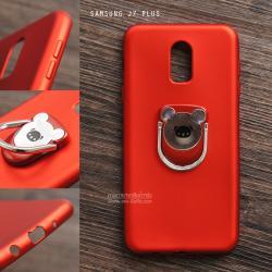 เคส Samsung Galaxy J7 Plus เคสนิ่ม TPU สีเรียบ พร้อมแหวนมือถือรูปหมี (BEAR) สีแดง