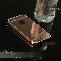 เคส iPhone 4 / 4s l เคสฝาหลัง + Bumper (แบบเงา) ขอบกันกระแทก สีโรสโกลด์