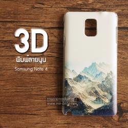 เคส Samsung Galaxy Note 4 l เคสแข็งพิมพ์ลาย 3 มิติ แบบ 8