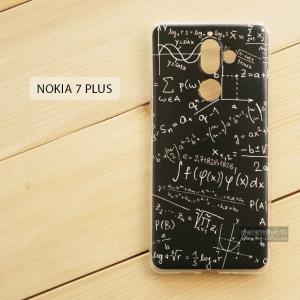 เคส Nokia 7 Plus เคสนิ่ม TPU พิมพ์ลาย แบบที่ 3