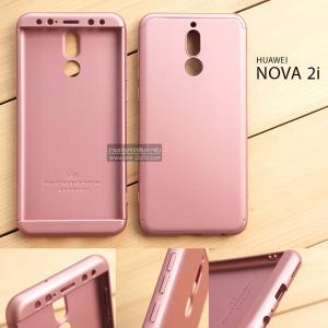 เคส Huawei Nova 2i เคสแข็งแบบ 3 ส่วน ครอบคลุม 360 องศา (สีชมพู - ชมพู)
