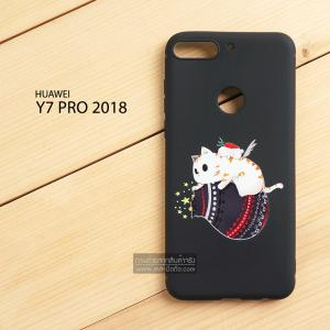 เคส Huawei Y7 Pro 2018 เคสนิ่ม TPU พิมพ์ลาย (ขอบดำ) แบบที่ 9