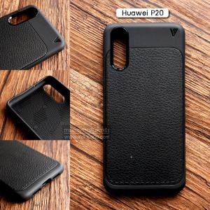 เคส Huawei P20 เคสนิ่มเกรดพรีเมี่ยม ลายหนัง (ขอบนูนกันกล้อง) แบบที่ 1
