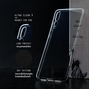 เคส Huawei P20 PRO เคสนิ่ม ULTRA CLEAR 3 (ขอบนูนกันกล้อง) พร้อมจุดขนาดเล็กป้องกันเคสติดกับตัวเครื่อง สีใส (รูแยก)
