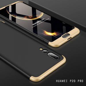 เคส Huawei P20 PRO เคสแข็งแบบ 3 ส่วน ครอบคลุม 360 องศา (สีดำ - ทอง)