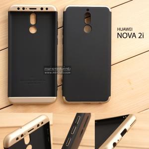 เคส Huawei Nova 2i เคสแข็งแบบ 3 ส่วน ครอบคลุม 360 องศา (สีดำ - ทอง)