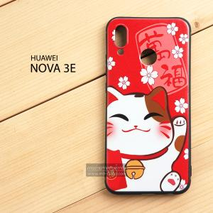 เคส Huawei Nova 3E เคสนิ่ม TPU พิมพ์ลาย (ขอบดำ) แบบที่ 3