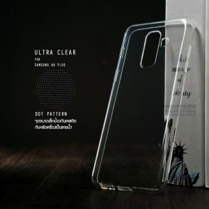 เคส Samsung Galaxy A6+ (PLUS) เคสนิ่ม ULTRA CLEAR พร้อมจุดขนาดเล็กป้องกันเคสติดกับตัวเครื่อง สีใส
