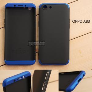 เคส OPPO A83 เคสแข็งแบบ 3 ส่วน ครอบคลุม 360 องศา (สีดำ - น้ำเงิน)