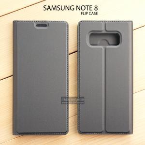 เคส Samsung Galaxy Note 8 เคสฝาพับเกรดพรีเมี่ยม เย็บขอบ พับเป็นขาตั้งได้ สีเทา (Dux Ducis)