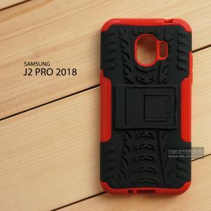 เคส Samsung Galaxy J2 Pro 2018 เคสบั๊มเปอร์ กันกระแทก Defender (พร้อมขาตั้ง) สีแดง