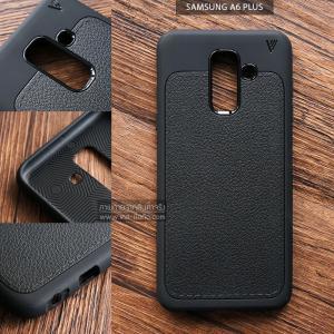 เคส Samsung Galaxy A6+ (PLUS) เคสนิ่ม เกรดพรีเมี่ยม ลายหนัง (ขอบนูนกันกล้อง) แบบที่ 1