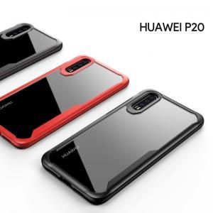 เคส Huawei P20 เคส Hybrid เกรดพรีเมี่ยม พื้นหลังใส (ขอบนิ่มลดแรงกระแทก) สีดำ