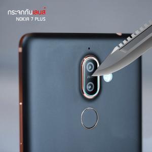 (ราคาแลกซื้อ เฉพาะลูกค้าที่สั่งเคสหรือฟิล์มกระจกหน้าจอ ภายในออเดอร์เดียวกัน) กระจกนิรภัยกันเลนส์กล้อง Nokia 7 Plus