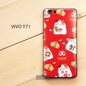 เคส Vivo Y71 เคสนิ่ม TPU พิมพ์ลาย (ขอบดำ) แบบที่ 6