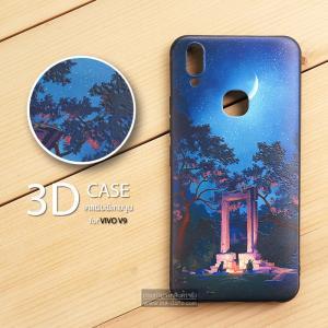 เคส Vivo V9 เคสนิ่ม TPU พิมพ์ลายนูน สามมิติ 3D (ขอบดำ) แบบที่ 2