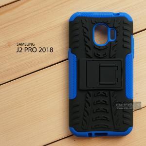 เคส Samsung Galaxy J2 Pro 2018 เคสบั๊มเปอร์ กันกระแทก Defender (พร้อมขาตั้ง) สีน้ำเงิน