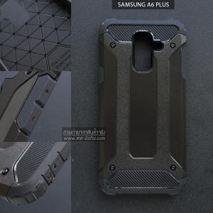 เคส Samsung Galaxy A6 Plus เคสบั๊มเปอร์ (เสริมขอบกันกระแทก) สีดำ Hybrid Protection