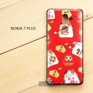 เคส Nokia 7 Plus เคสนิ่ม TPU พิมพ์ลาย (ขอบดำ) แบบที่ 6