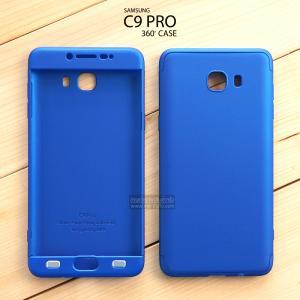 เคส Samsung Galaxy C9 Pro เคสแข็ง 3 ส่วน ครอบคลุม 360 องศา (สีน้ำเงิน - น้ำเงิน)