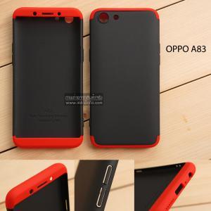เคส OPPO A83 เคสแข็งแบบ 3 ส่วน ครอบคลุม 360 องศา (สีดำ - แดง)
