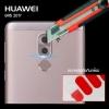 (ราคาแลกซื้อ เฉพาะลูกค้าที่สั่งเคสหรือฟิล์มกระจกหน้าจอ ภายในออเดอร์เดียวกัน) กระจกนิรภัยกันเลนส์กล้อง Huawei GR5 2017