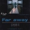 Shinji Tanimura - Far Away / Tomorrow Part 2