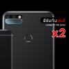 (แพ็ค 2 ชิ้น) ฟิล์มกันเลนส์กล้อง Huawei Y7 Pro (2018)