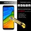 กระจกนิรภัย-กันรอย ( Redmi 5 Plus ) ขอบลบคม 2.5D
