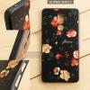 เคส Huawei Mate 9 เคสอะครีลิค ขอบยางสีดำ พิมพ์ลายนูน (Flower) สีดำ