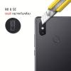 (ราคาแลกซื้อ เฉพาะลูกค้าที่สั่งเคสหรือฟิล์มกระจกหน้าจอ ภายในออเดอร์เดียวกัน) กระจกนิรภัยกันเลนส์กล้อง Xiaomi Mi 8 SE